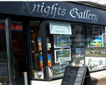 Knight's Gallery Picture